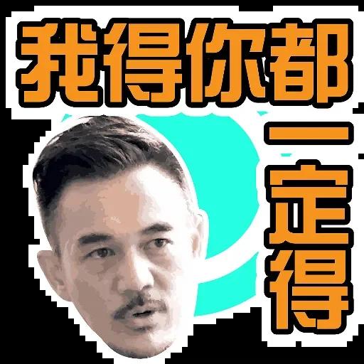 Brian - Sticker 1