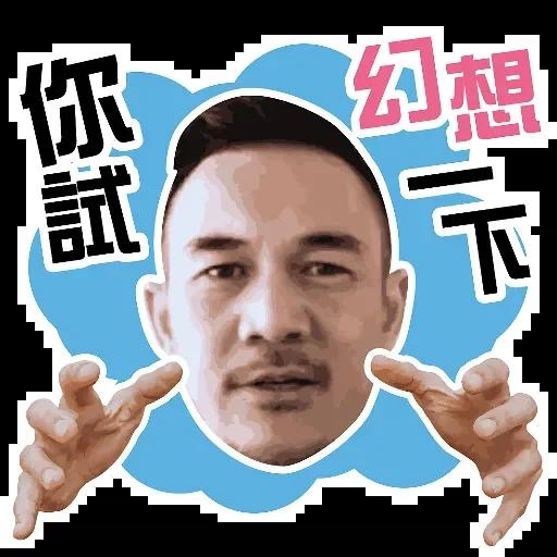 Brian - Sticker 10