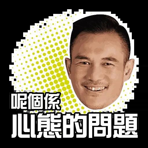 Brian - Sticker 5
