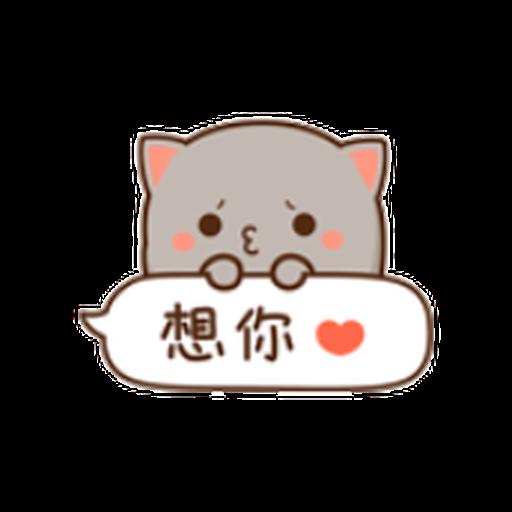 蜜桃猫11 - Sticker 21