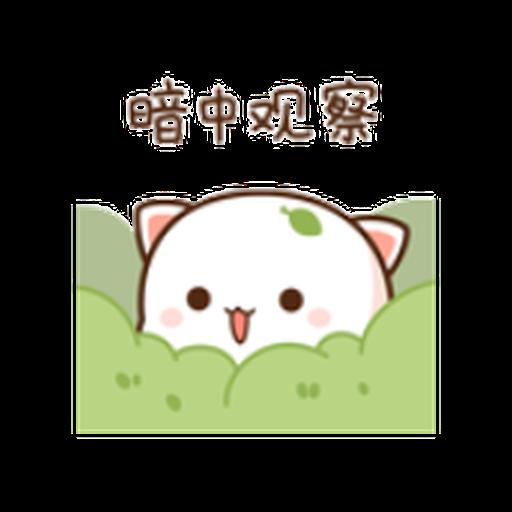 蜜桃猫11 - Sticker 2
