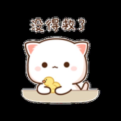 蜜桃猫11 - Sticker 7