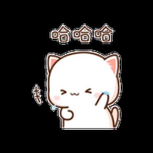 蜜桃猫11 - Sticker 23