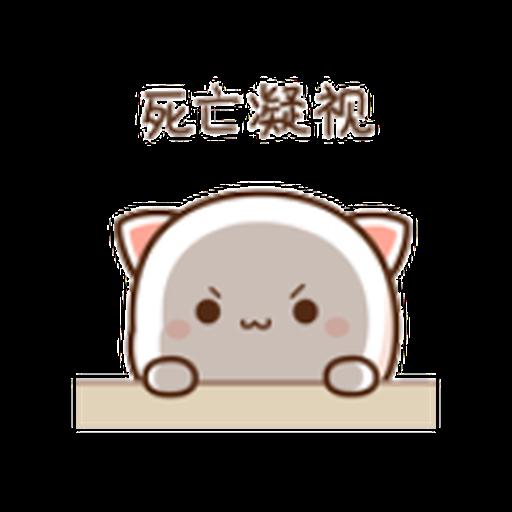 蜜桃猫11 - Sticker 10
