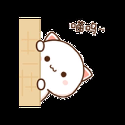 蜜桃猫11 - Sticker 1