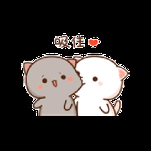 蜜桃猫11 - Sticker 24