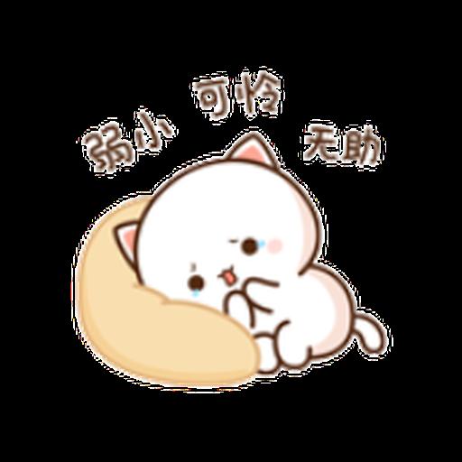 蜜桃猫11 - Sticker 17