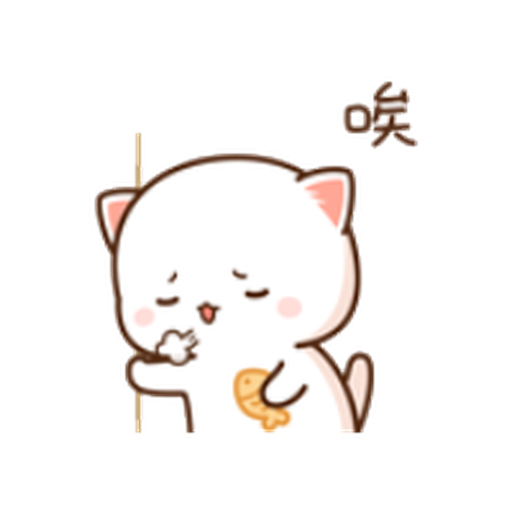 蜜桃猫11 - Sticker 8