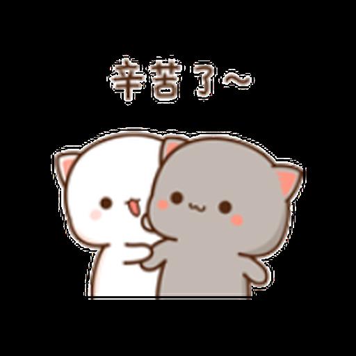 蜜桃猫11 - Sticker 6