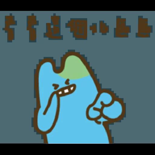 疊字生物 - Sticker 16