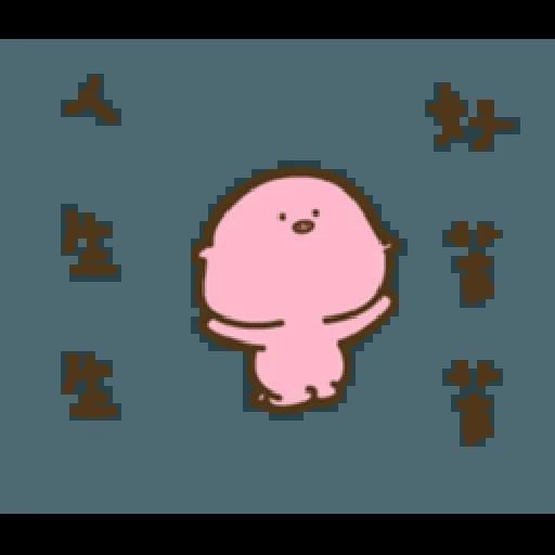 疊字生物 - Sticker 9