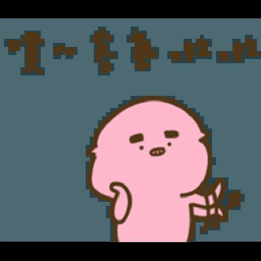 疊字生物 - Sticker 14