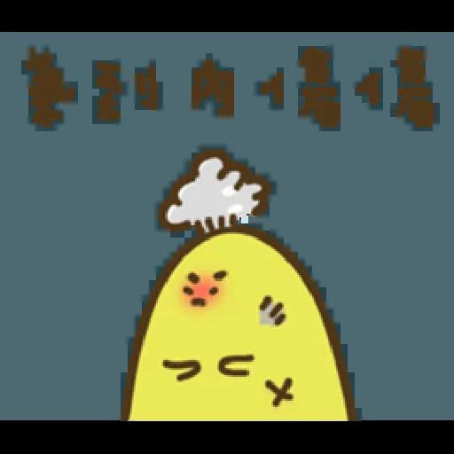 疊字生物 - Sticker 8