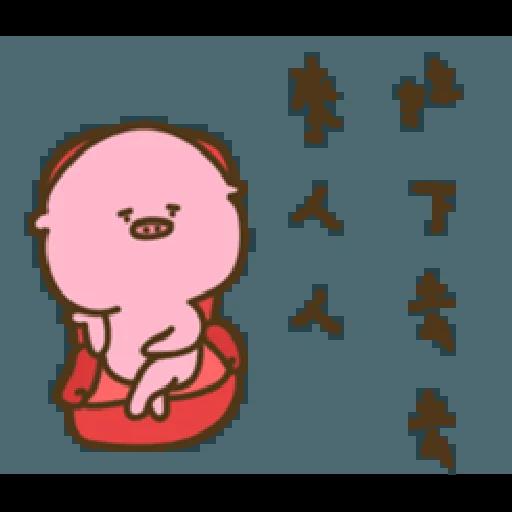 疊字生物 - Sticker 18