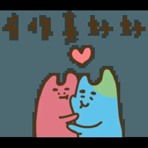 疊字生物 - Sticker 1