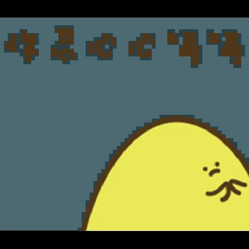 疊字生物 - Sticker 5