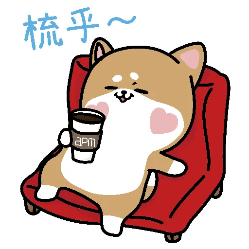 Dog - Sticker 4