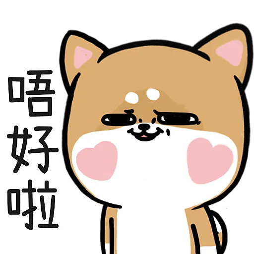 Dog - Sticker 1