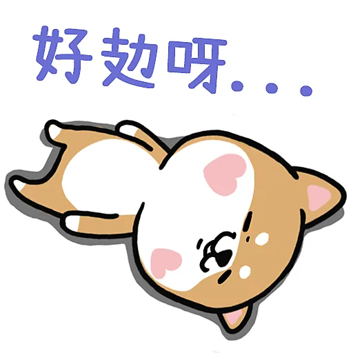 Dog - Sticker 9
