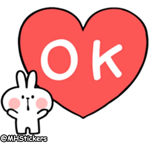 Spoiled rabbit 2 - Sticker 21