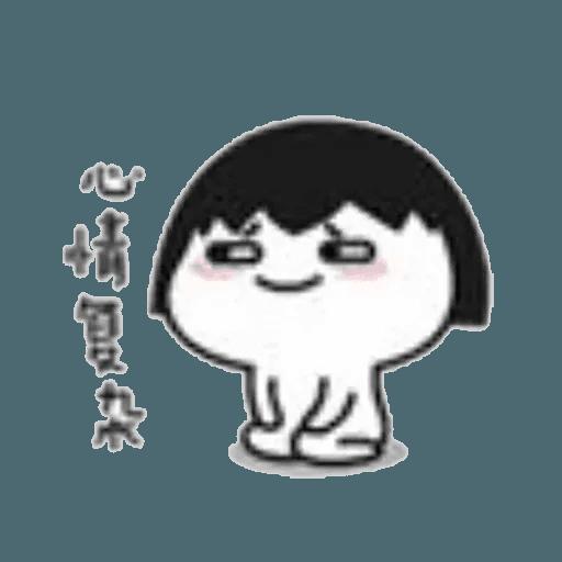 Lil bean cosplay - Sticker 10