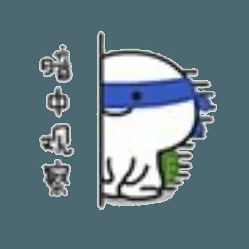 Lil bean cosplay - Sticker 14