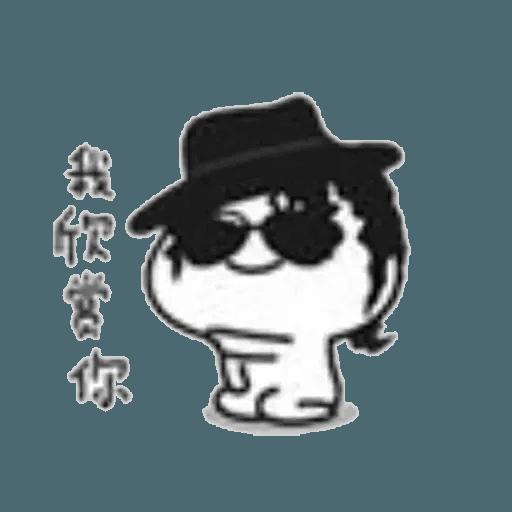 Lil bean cosplay - Sticker 23