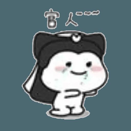 Lil bean cosplay - Sticker 17