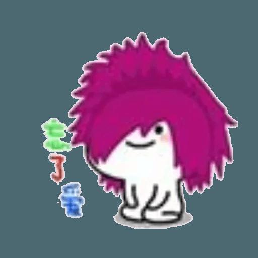 Lil bean cosplay - Sticker 21