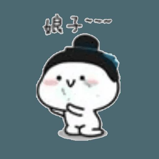 Lil bean cosplay - Sticker 18