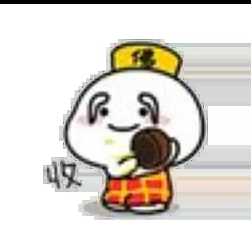 Lil bean cosplay - Sticker 19