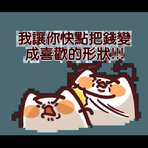 野生喵喵怪 17 - Sticker 7