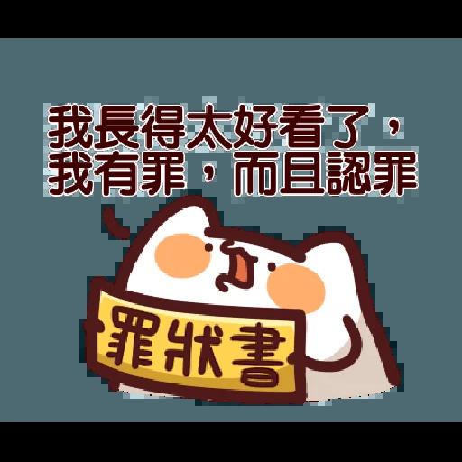 野生喵喵怪 17 - Sticker 23