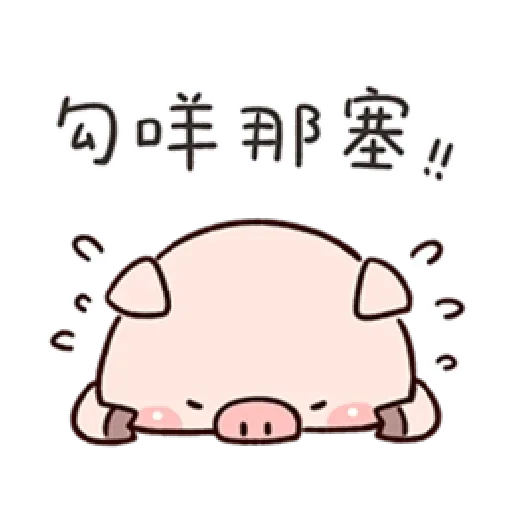 Piggy - Sticker 14