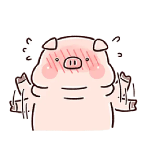 Piggy - Sticker 12