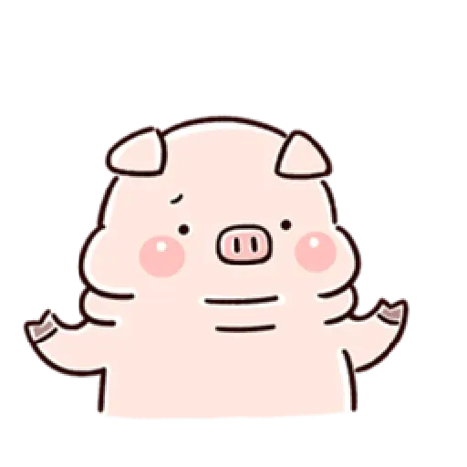 Piggy - Sticker 5