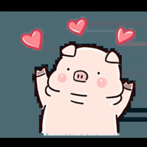 Piggy - Tray Sticker