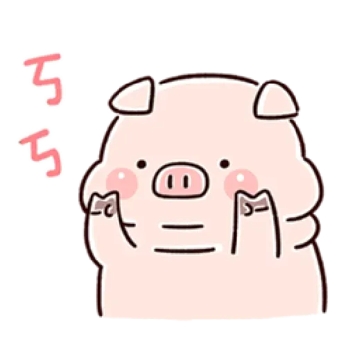 Piggy - Sticker 16