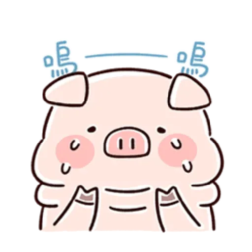 Piggy - Sticker 10
