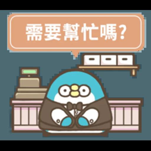 PP mini 小小企鵝 -服務生 (1) - Tray Sticker