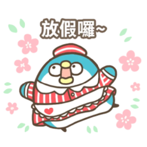 PP mini 小小企鵝 -服務生 (1) - Sticker 20