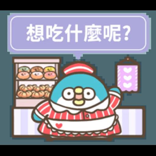 PP mini 小小企鵝 -服務生 (1) - Sticker 3