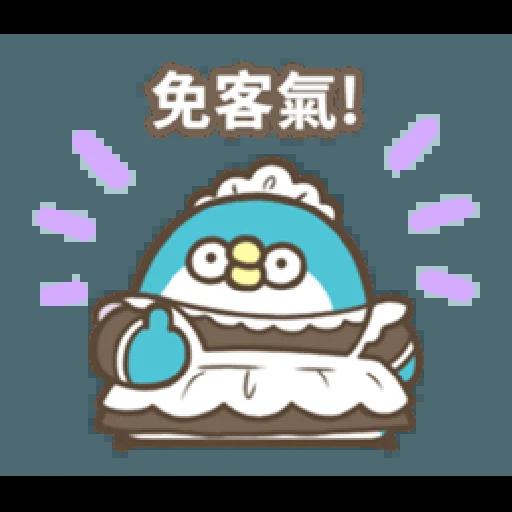 PP mini 小小企鵝 -服務生 (1) - Sticker 12