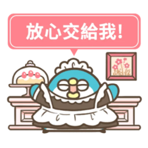 PP mini 小小企鵝 -服務生 (1) - Sticker 2