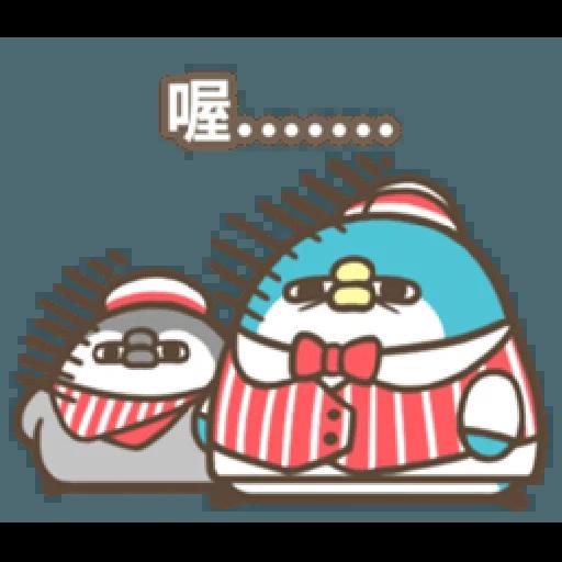 PP mini 小小企鵝 -服務生 (1) - Sticker 19