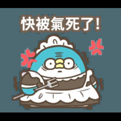 PP mini 小小企鵝 -服務生 (1) - Sticker 18