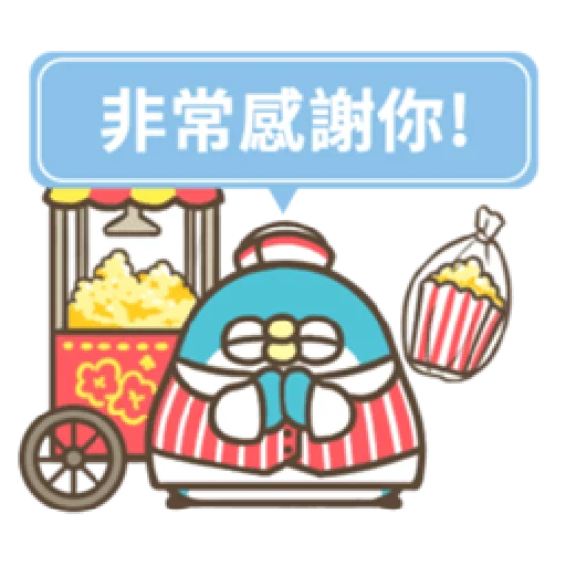 PP mini 小小企鵝 -服務生 (1) - Sticker 4