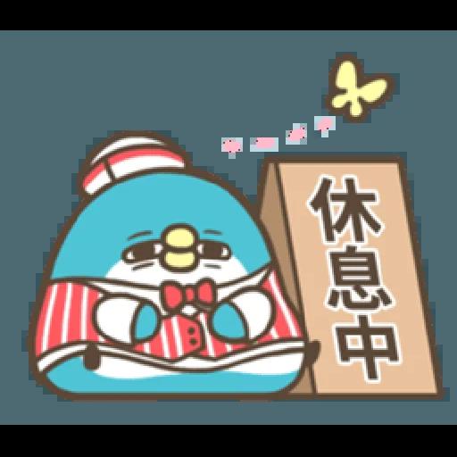 PP mini 小小企鵝 -服務生 (1) - Sticker 13