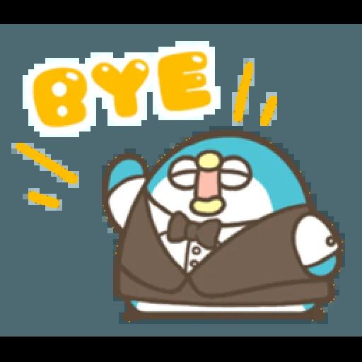 PP mini 小小企鵝 -服務生 (1) - Sticker 8