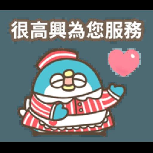 PP mini 小小企鵝 -服務生 (1) - Sticker 14